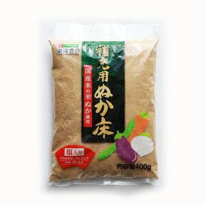国産米の米ぬか使用 補充用ぬか床 塩入り(内容量400g×24個)12×2 東海漬物株式会社 送料無料