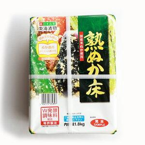国産米ぬか使用 熟ぬか床(内容量1.8キロ×8個)東海漬物株式会社 1箱 送料無料