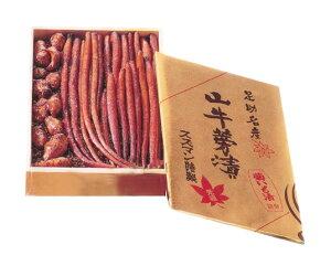 山ごぼう味噌漬・菊芋味噌漬 箱詰合せ410g
