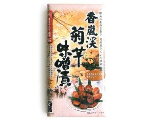 八丁味噌 香嵐渓菊芋味噌漬
