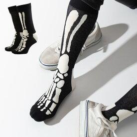 リアルボーン フリーサイズソックス 靴下 くつした くつ下 韓国 ソックス SOCKS そっくす おしゃれ靴下 メンズ靴下 メンズソックス メンズ レディース ユニセックス 男女兼用 おしゃれ かわいい 可愛い 海外 ブランド 派手 個性的