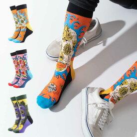 メキシカンスカル スケーター ソックス フリーサイズ ソックス 靴下 くつした くつ下 韓国 ソックス SOCKS おしゃれ靴下 メンズ靴下 メンズソックス メンズ レディース ユニセックス 男女兼用 おしゃれ かわいい 可愛い 海外 ブランド 派手 個性的