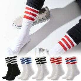 ボーダー スケーター ソックス スケートソックス フリーサイズ 靴下 くつした くつ下 韓国 ソックス SOCKS そっくす おしゃれ靴下 メンズ靴下 メンズソックス メンズ レディース ユニセックス 男女兼用 おしゃれ かわいい 可愛い 海外 ブランド 派手 個性的