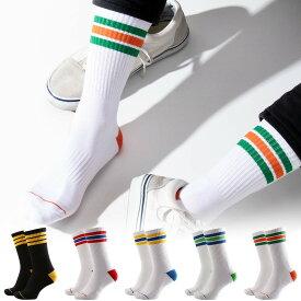 スケートソックスヒール配色 フリーサイズ 靴下 くつした くつ下 韓国 ソックス SOCKS そっくす おしゃれ靴下 メンズ靴下 メンズソックス メンズ レディース ユニセックス 男女兼用 おしゃれ かわいい 可愛い 海外 ブランド 派手 個性的