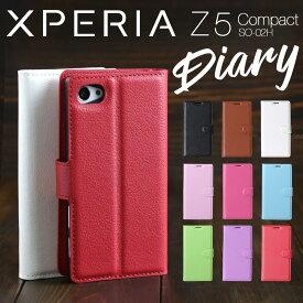 Xperia Z5 Compact スマホケース 韓国 SO-02H レザー手帳型ケース エクスペリア 革 カード おしゃれ カラフル 手帳型 カード入れ アンドロイド レザー シンプル ダイアリー カラフル マグネット開閉 送料無料 おしゃれ 人気 かっこいい