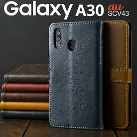 Galaxy A30 スマホケース 韓国 SCV43 アンティークレザー手帳型ケース スマホ ケース カバー 携帯 手帳 レザー 革 アンティーク ビンテージ カード入れ 人気 おしゃれ かっこいい 送料無料 au ギャラクシー