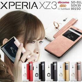 Xperia XZ3 スマホケース 韓国 SO-01L SOV39 801SO リング付き窓開き手帳型ケース スマホ ケース カバー 携帯 送料無料 落下防止 手帳型 手帳 かわいい おしゃれ 人気 スマートフォン エックスゼット3 エクスペリア sale