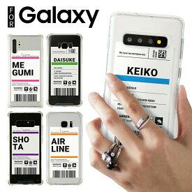 Galaxy s20 a51 s21 ケース カバー スマホケース 韓国 casepholic バーコード ギャラクシー note10+ SC-01M SCV45 S10 SC-03L SCV41 S10+ SC-04L SCV42 Note8 SC-01K SCV37 カバー かわいい おしゃれ 名入れ ギフト プレゼント 人気 おすすめ オリジナル 耐衝撃 スマホケース