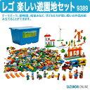 LEGO レゴ 楽しい遊園地セット 9389 テーマパーク 動物園 街並み 観覧車 風車 V95-5425