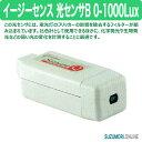 イージーセンス 光センサB 0-1000Lux 比色計 化学発光 生物発光 計測
