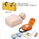 AEDトレーニングユニット 「日本光電 TRN-3100」+ CPR訓練用人形 「JAMY-P ソフトケース付」セット
