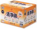 洗浄綿 AII 100包入 白十字 ノンアルコール 滅菌済 医薬部外品