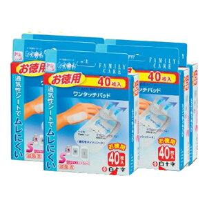 ワンタッチパッド お徳用 S40枚入×5箱セット(一般医療機器)