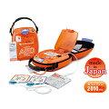 日本光電カルジオライフAED-3100本体【高度管理医療機器・特定保守管理医療機器】