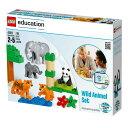 LEGO レゴ duplo デュプロ ゆかいな動物セット 45012 V95-5265