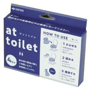 備蓄用 非常用 アットトイレ 4回分入