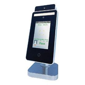 顔認証機能搭載 検温器 Quick Hygiene Terminal クイック ハイジーン ターミナル 自動検温システム QHT