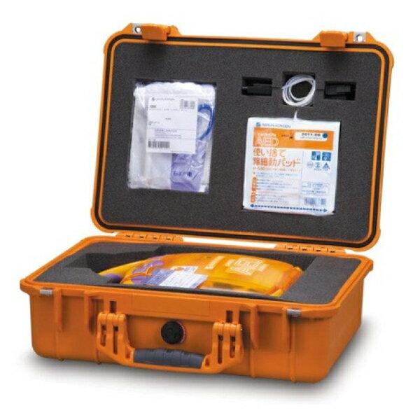 AED防塵防水ケース Y197 ウォータープルーフ 【日本光電】