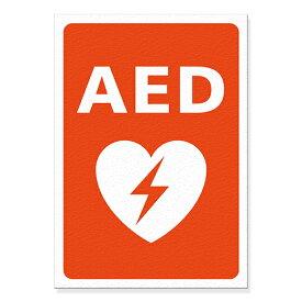 AEDシール A4版 両面印刷 AEDマーク JIS規格準拠 ステッカー 日本AED財団監修