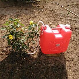 アクアドリップ 約1ヶ月の連続かん水が可能 誰でも簡単 かん水装置 水やり 給水 ガーデニング