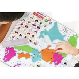 パズルでチャレンジ! 都道府県 日本地図 パズル