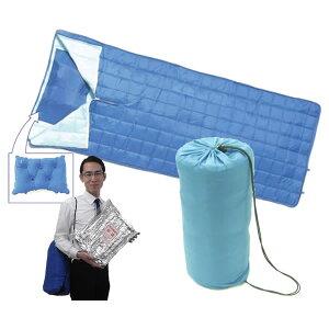 防災備蓄用寝袋(ナップザックタイプ)