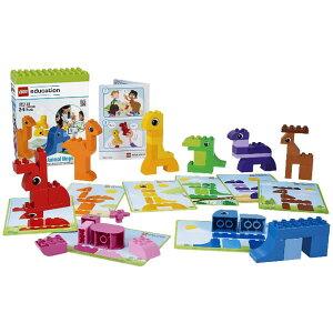 LEGO レゴ duplo デュプロ あてっこ動物セット 45009 動物ビンゴセット V95-5262