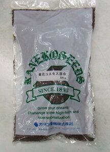 花種子 『カネコ種苗』 黄花コスモス混合 500g袋詰 【送料込み】