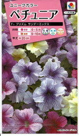 花種子 『 タキイ種苗 』 ペチュニア(プリズム サンデーミックス) 50粒袋詰 【 送料無料 】