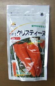 野菜種子『ニンジンタネ』 (みかど協和) クリスティーヌ ペレット1万粒袋詰 【送料無料】