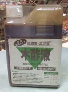 アミノール 蒸留木酢液 1L×2本 【送料無料】 高濃度 高品質 蒸留原液タイプ