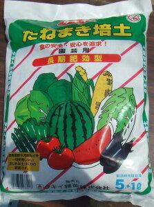 播種培土 (タキイ種苗) たねまき培土 6L詰×5袋 【送料無料】