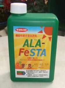 機能性総合液体肥料 (サカタのタネ) アラフェスタ 1kg缶 1缶【送料無料】