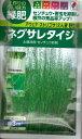 牧草種子 『 タキイ種苗 』 ネグサレタイジ アウェナストリゴサ(えん麦 野生種) 60ml袋詰 【 送料無料 】