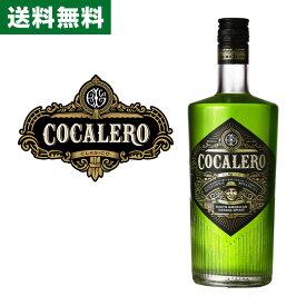 【送料無料】COCALERO コカレロ 700ml [29度] 【コカの葉】【ハーブリキュール】【果実酒】