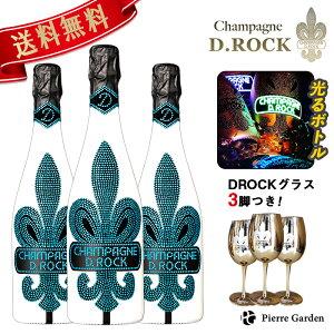 光る シャンパン DROCK グラシア ルミナス 3本セット DROCKグラスつき 750ml ディーロック D.ROCK GLACIER LUMINOUS 発泡酒 シャンパン 洋酒 ギフト プレゼント お祝い 結婚祝い 誕生日 新築祝い バースデ