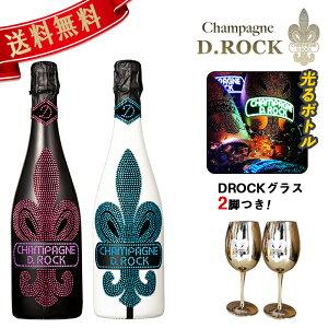 光るシャンパンDROCK ロゼ ルミナス グラシアルミナス 2種飲み比べセット DROCKゴールドグラス付き ディーロック D.ROCK ROSE LUMINOUS スパークリングワイン 酒 BBQ ギフト プレゼント お祝い 結婚祝