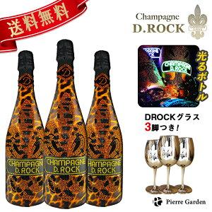 光る シャンパンDROCK レオパード ルミナス 3本セット DROCKグラスつき ディーロック スパークリングワイン D.ROCK LEOPARD LUMINOUS 洋酒 ギフト プレゼント お祝い 結婚祝い 誕生日 新築祝い バース