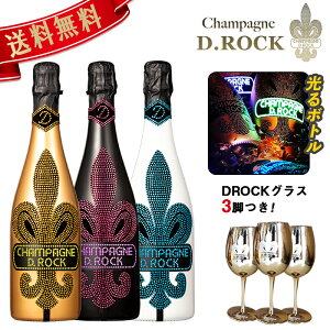 光るシャンパン DROCK ルミナス ゴールド グラシア ロゼ 3種飲み比べセット DROCKグラス付きD.ROCK LUMINOUS GOLD GLACIER ROSE ディーロック スパークリングワイン 洋酒 ギフト プレゼント 内祝い 結婚祝