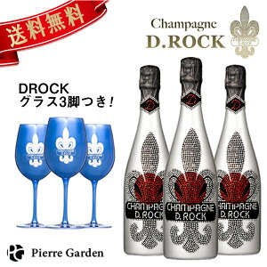 シャンパンDROCK ジャパンボトル 3本セット DROCKブルーグラスセット ブランドブラン シャンパンディーロック BLANC DE BLANCS 750ml スパークリングワイン 洋酒 日本限定 ギフト プレゼント 内祝い