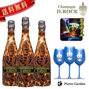 光る シャンパンDROCK レオパード ルミナス 3本セット DROCKブルーグラスつき ディーロック スパークリングワイン D.ROCK LEOPARD LUMINOUS 洋酒 ギフト プレゼント お祝い 結婚祝い 誕生日 新築祝い