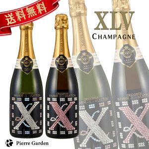 XLV シャンパン 限定デコシャンボトル2種セット ブランドブラン プルミエ クリュ ロゼ ザビエ ルイ ヴィトン XAVIER LOUIS VUITTON ギフト プレゼント スパークリングワイン お酒 ギフトボックス か