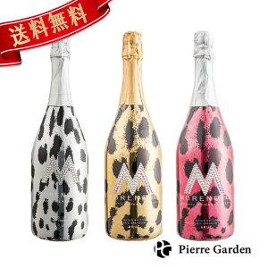 モレノ ゴールドレオパード レッドレオパード シルバーレオパード3本セット スパークリングワイン シャンパン 750ml 辛口 洋酒 ギフト お プレゼント 結婚祝い 誕生日PierreGarden 母の日 ホワイ