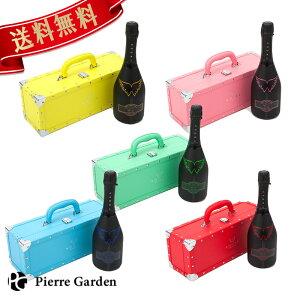 光る エンジェル シャンパン ブリュット ヘイロー 5本セット レッド グリーン ピンク イエロー ブルー 750ml ANGEL NV HALO 箱付き ギフト プレゼント お祝い バースデー 周年記念 開店祝い かわい
