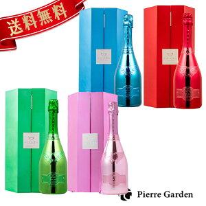 エンジェル シャンパン ヴィンテージ 2005 赤 緑 ピンク青 4色セット 750ml ANGEL CHAMPAGNE Vintage2005 専用 箱付き ギフトボックス 発泡酒 シャンパーニュ 洋酒 ギフト プレゼント 内祝い 結婚祝い 誕
