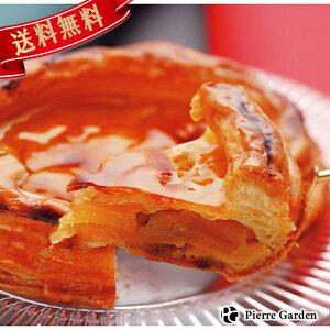 函館 ななえ洋菓子 ピーターパン アップルパイ 6号 (送料無料) お祝い グルメ お取り寄せ プレゼント ギフト 母の日 父の日 内祝い 結婚祝い 誕生日 新築祝い PierreGarden