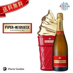 パイパーエドシック キュべ ブリュット アイスクリームクールボックス 箱 ボックス つき シャンパン 750ml Piper Heidsieck ソフトクリーム 白 辛口 酒 プレゼント お祝い 結婚祝い バースデー 周
