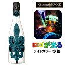 【正規輸入品/送料無料】CHAMPAGNE D.ROCK GLACIER LUMINOUS (ロゴ部分発光)シャンパンDROCK グラシア ルミナス 750ml[スパークリングワイン]