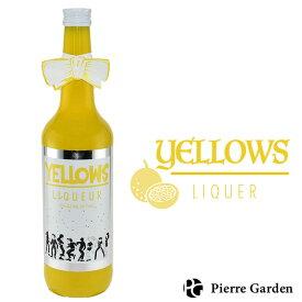イエローズ Yellows 700ml ザッセ  【15度】【リキュール】【黄色のお酒】【ジン】【ライム】【パッションフルーツ】