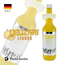 イエローズ Yellows 700ml ザッセ  【15度】インスタ映えます!可愛い黄色のお酒 カクテルでもロックでも飲みやすい リキュール ジン ライム パッションフルーツ